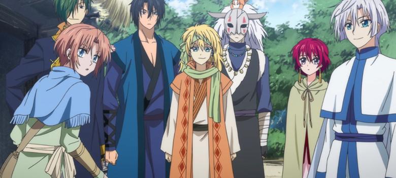 bannerAkatsuki_no_Yona_Anime_Analise_Imagem_4