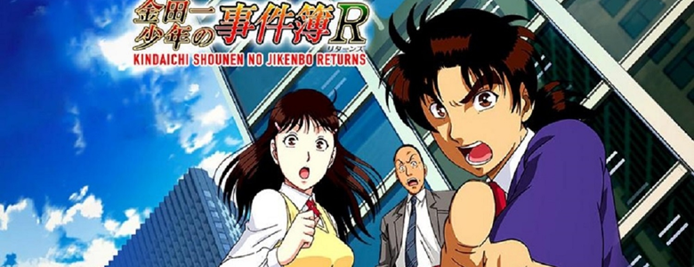 postanimecodex-network-kindaichi-shounen-no-jikenbo-returns-1