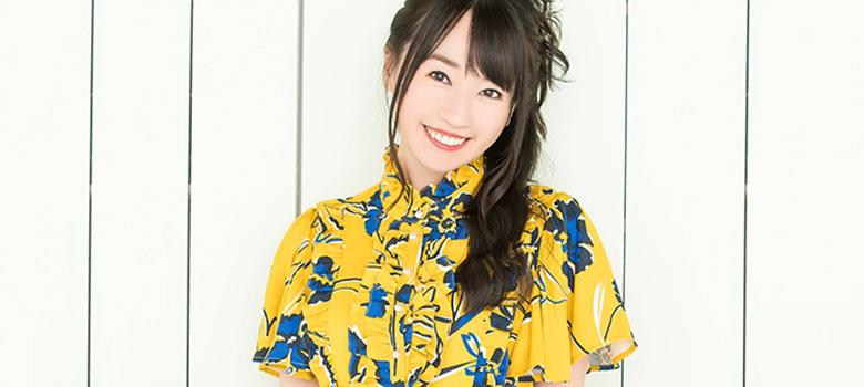 bannerNana Mizuki