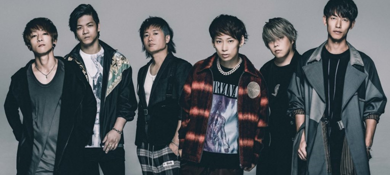 bannerUVERworld