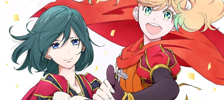 bannerKageki-Shoujo-anime
